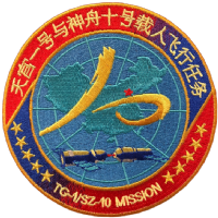 China ShenZhou 10 Mission Embroidered Patch